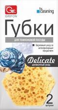 Губка для тефлоновой посуды Grifon 1*2 шт. (20 уп в кор) Арт. 900-008