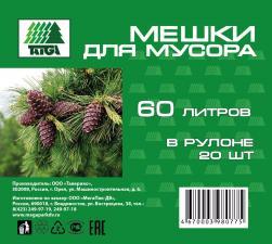 Пакеты для мусора 60л, 10 мкм, ПНД, черн. (20 шт/рул, 50 рул/кор) ТАЙГА