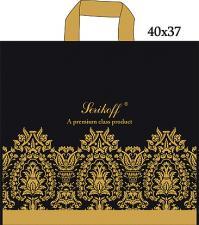 Пакет с петл. ручкой 40х40, 95 мкм, ПРЕМИУМ, 1*25 (400) Serikoff