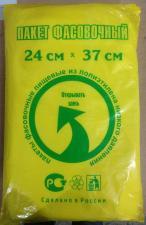 Пакет фасовочный 24х37,  8 мкм, ПНД, 1*750 шт. (20 уп) ЛАЙТ ПД