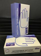 Перчатки медицин., текстур. нитриловые, размер XL, 1*100шт/50 пар Континент (10уп/кор)