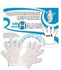 Перчатки п/э одноразовые L, 1*100 (100 уп/кор)  HANS