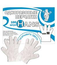 Перчатки п/э одноразовые M, 1*100 (100 уп/кор) HANS