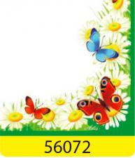 Салфетки 20 л. 33х33, 3-х сл., 16 уп/кор., Арт. 56072