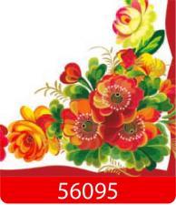 Салфетки 20 л. 33х33, 3-х сл., 16 уп/кор., Арт. 56095