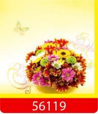 Салфетки 20 л. 33х33, 3-х сл., 16 уп/кор., Арт. 56119