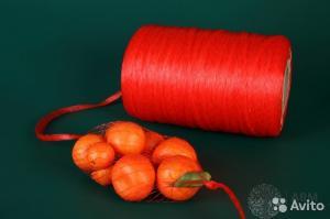 Сетка ПП, красная, 500 м, мелкая (4)
