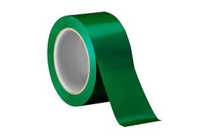Скотч 48мм*66м, зелёный