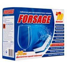 Таблетки для посудомоечных машин 10 в 1, 36 шт в упак, (8 уп в кор) Forsage