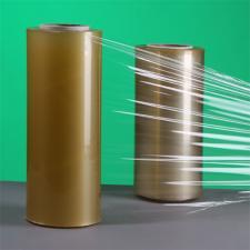 Термоусадочная пленка ПВХ 200/400ммх650м,12,5мкр, арт CFDB4ULP желтая (1)